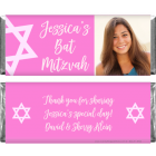 Picture Perfect Bat Mitzvah Candy Bar Wrappers BAT208