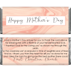 Mother's Day Marble Swirl Candy Wrappers MD202