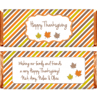 Thanksgiving Fall Stripes Candy Wrappers THANKS202